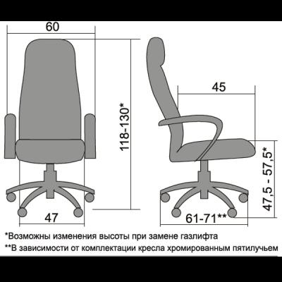 Кресло руководителя Metta BK-2 Ch кожа перфорированная
