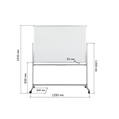 Доска магнитно-маркерная BoardSYS 100х120 см вращающаяся, на роликах