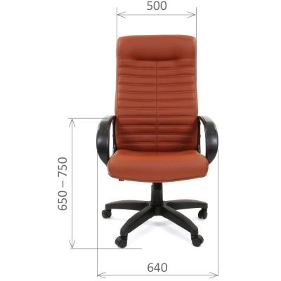 Кресло руководителя CH 480 LT экокожа