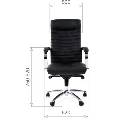 Кресло руководителя CH 480 экопремиум