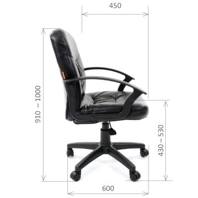 Кресло руководителя Chairman CH 651 экокожа