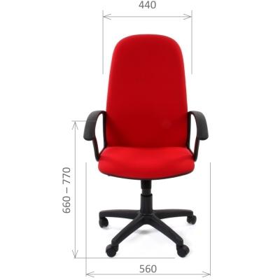 Кресло руководителя Chairman CH 289 ткань