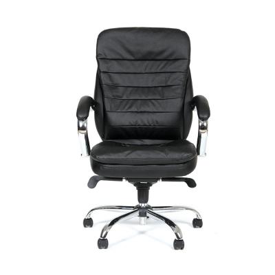 Кресло руководителя Chairman CH 795 кожа