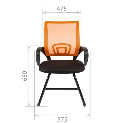 Кресло Chairman CH 696 V