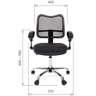 Офисное кресло Chairman CH 450 сhrom ткань
