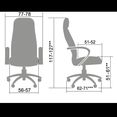 Кресло руководителя Metta LK-3 PL перфорир. экокожа