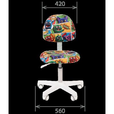 Кресло детское KIDS 104 черный пластик