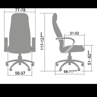 Кресло руководителя Metta LK-14 Pl кожа перфорированная