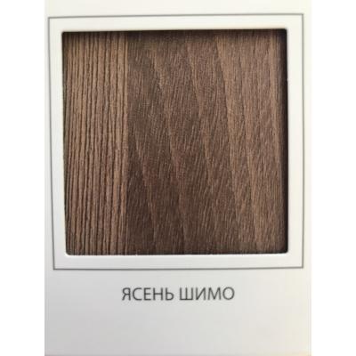 Стойка угловая РС-5 950х950х1150