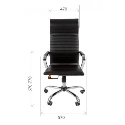 Кресло руководителя Chairman CH 701 экокожа