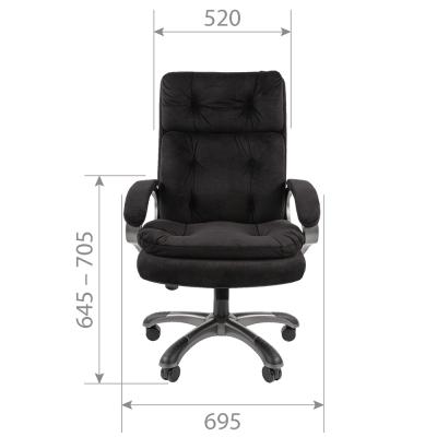 Кресло руководителя Chairman CH 442 ткань (вельвет)