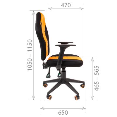 Геймерское кресло CHAIRMAN GAME 8