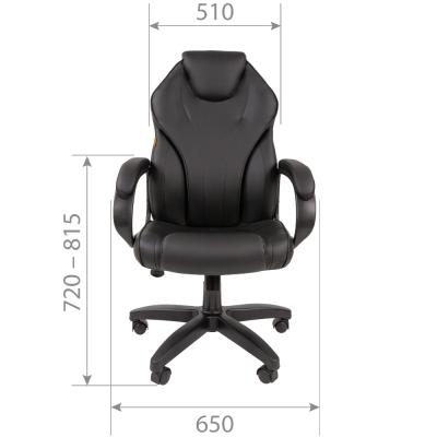 Кресло руководителя Chairman CH 299 экокожа