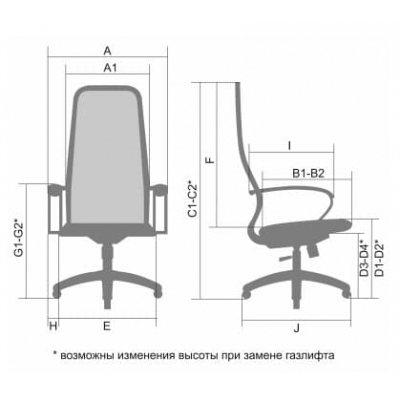 Кресло руководителя Metta SU-BM-10