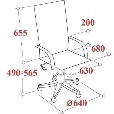 Кресло руководителя Easy Chair 586 TPU иск. кожа