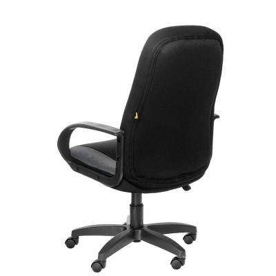 Кресло руководителя АМИГО ULTRA 783 ткань