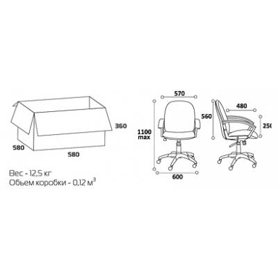 Офисное кресло CH 681 ткань