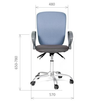 Офисное кресло Chairman CH 9801