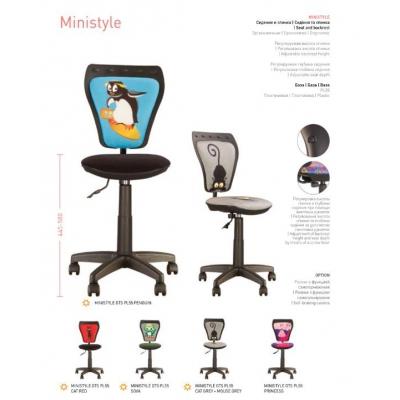 Кресло детское MINISTYLE GTS